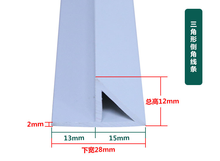 倒角线条三角形